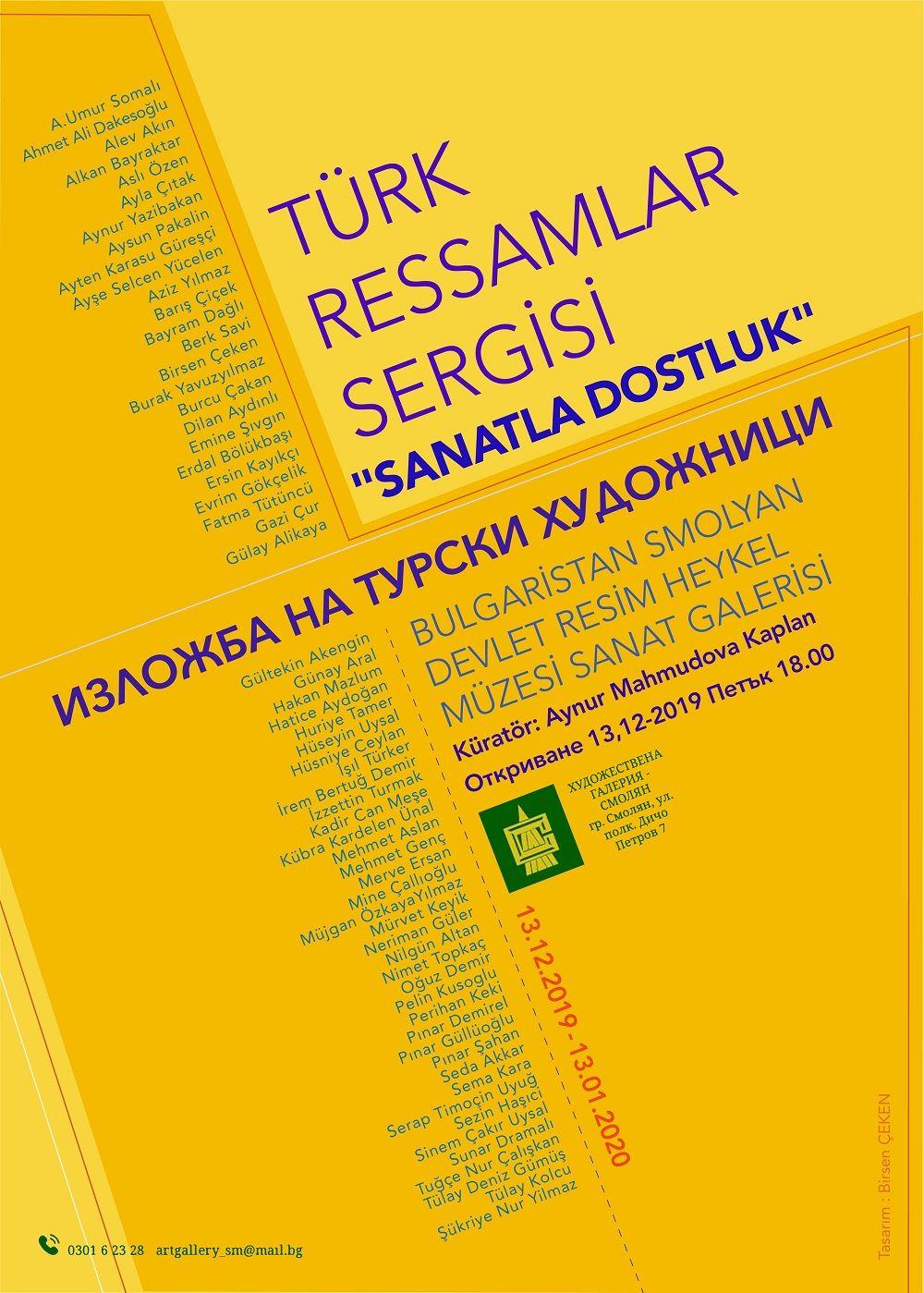 Изложба на Турски художници - голяма снимка