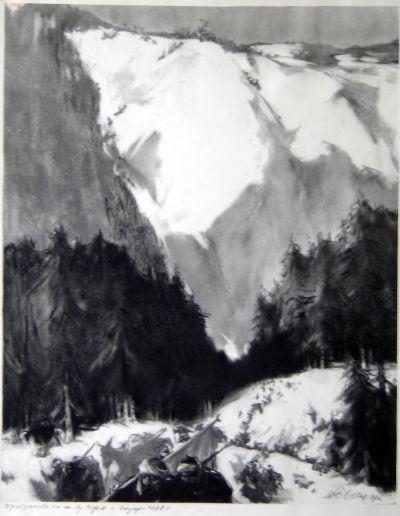 Бехар Марко - Братушките са на  връх Рожен - Художествена галерия - Смолян