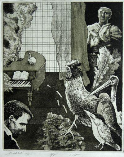 Генадиев Владимир - Ябълка II - Художествена галерия - Смолян