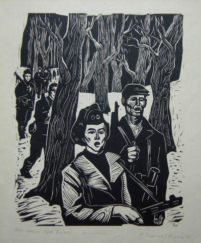 Георгиев К. - Кирмец - Роден Балкан - Художествена галерия - Смолян