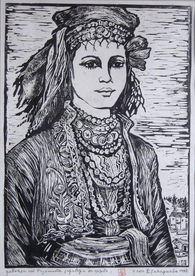 Захариева Елка - Девойка от Родопите - Художествена галерия - Смолян