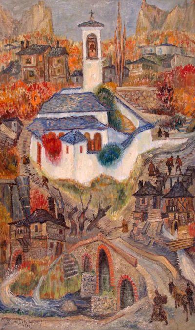 Златю Бояджиев - Пейзаж от Райково - Художествена галерия - Смолян